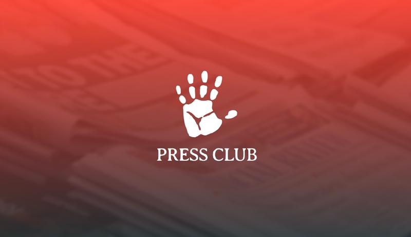 চকরিয়া প্রেস ক্লাবের প্রাথমিক সদস্যপদ পেলেন ৪ সংবাদকর্মী
