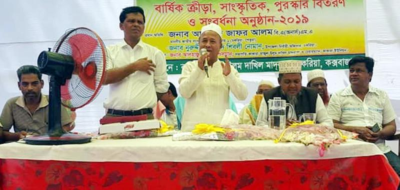 'শেখ হাসিনাই মাদ্রাসা শিক্ষায় বিপ্লব ঘটিয়েছেন'