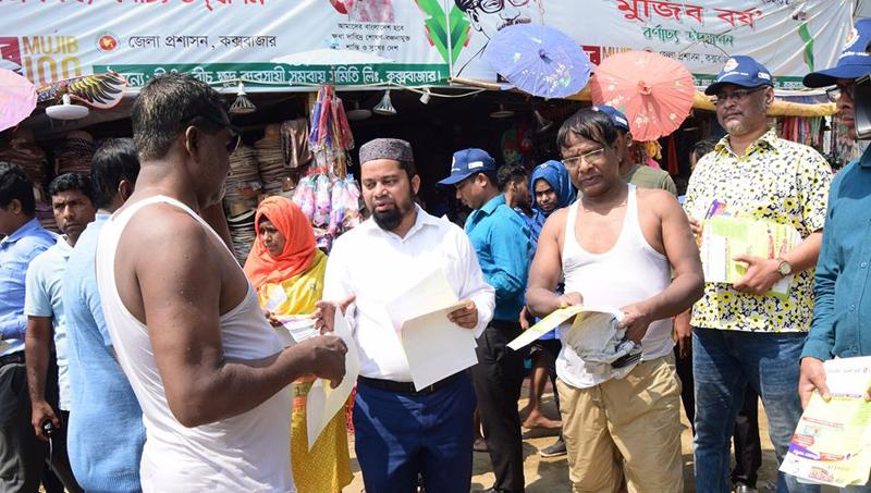 করোনা সচেতনতায় প্রচারপত্র বিলি করছে জেলা প্রশাসন