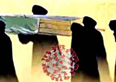 করোনায় মৃতদের দাফনে আগ্রহী উখিয়ার ৬ যুবক