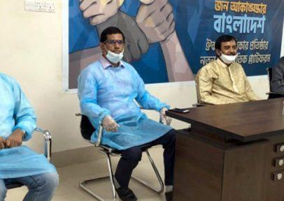 রাজনৈতিক দল হিসেবে ২ মে আত্মপ্রকাশ করছে 'জন আকাঙ্ক্ষা'