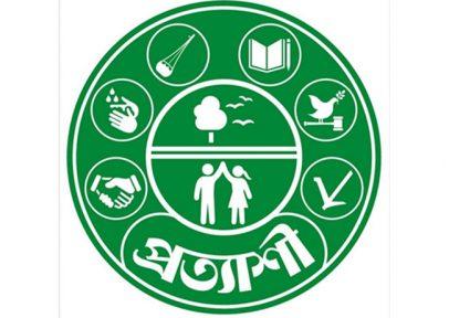 উখিয়ায় ঋণের কিস্তি আদায়ে জোর-জবরদস্তি করছে 'প্রত্যাশী', মানছে না প্রজ্ঞাপন