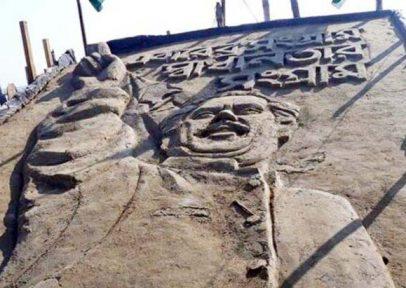 কক্সবাজার সমুদ্র সৈকতে বঙ্গবন্ধুর দুইটি 'বালুর ভার্স্কয'