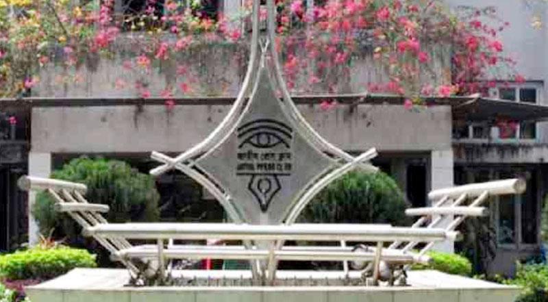 জাতীয় প্রেস ক্লাবে রাজনৈতিক দলের সমাবেশ-কর্মসূচি বন্ধ